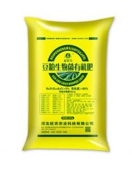 豆粕生物菌有机肥